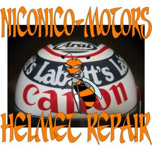 ARAI ASTRO-FS アライ ナイジェル マンセル レプリカ Helmet Repair ヘルメットリペア ヘルメット修理店 ニコニコモータース