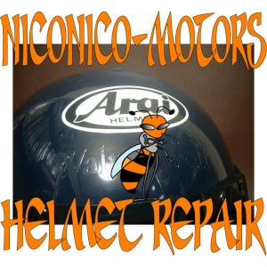 ARAI Walter Wolf アライ ウォルターウルフ Helmet Repair ヘルメットリペア ヘルメット修理店 ニコニコモータース