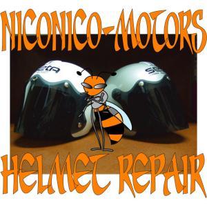 Seta 060 Seta 066 セタ クノー SETA Helmet Repair ヘルメットリペア ヘルメット修理店 ニコニコモータース