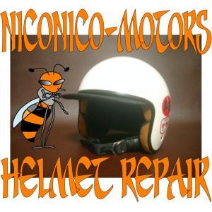 ショウエイ マッシュ2 SHOEI MASH 2 Helmet Repair ヘルメットリペア ヘルメット修理店 ニコニコモータース