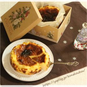 クリスマスのお菓子・バスク風チーズケーキ