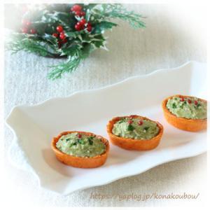 クリスマスのお菓子・パプリカ、アボカド、ポテト