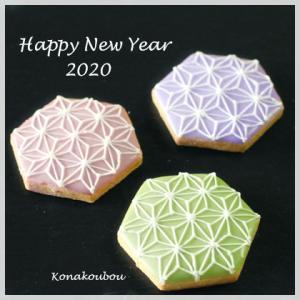 1月のお菓子・和柄クッキー