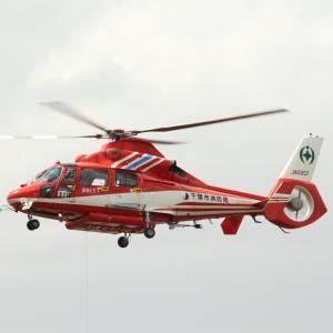 レッドブル・エアレース千葉:千葉市消防局ヘリ おおとり