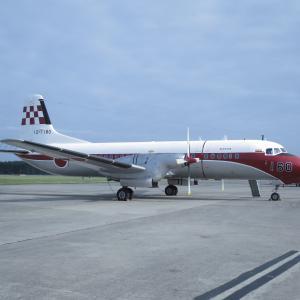 横田基地展示:飛行点検隊YS-11 S/N12-1160退役