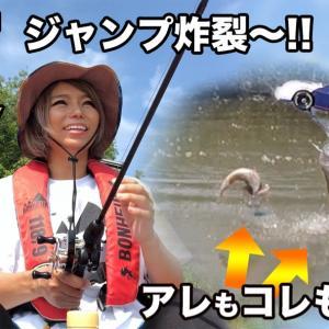 夏ジャンプ炸裂‼️バスが飛んだw YouTube