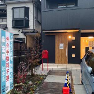 埼玉県所沢市で、新築建売住宅の内覧会