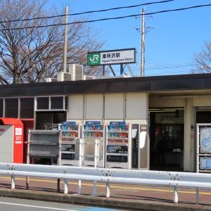 ところざわサクラタウンまで東所沢駅から歩いてみた。