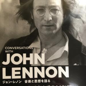 「ジョン・レノン 音楽と思想を語る 精選インタビュー1964-1980」 ジョン「バンド・オン・ザ・ラン」を語る