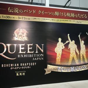 Queen展!@アソビル横浜
