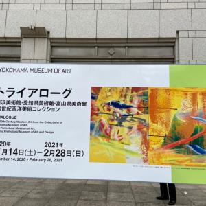 今日は横浜美術館!