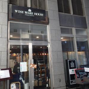 お惣菜バイキング付きのお得なランチ『ワインウェアハウス堂島』(大阪市福島区福島)