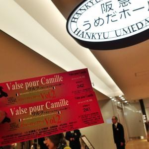 阪急フランスフェア2019『Valse pour Camille ワルツ~カミーユ・クローデルに捧ぐ』 阪急百貨店 阪急うめだホール