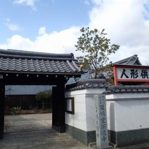 京のあわしまさん『粟嶋堂宗徳寺』(京都市下京区)京都駅