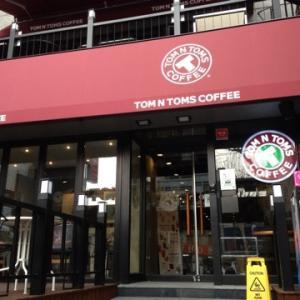 あっつあつ出来立てプリッツェルをTOM N TOMS COFFEE(トムトム)で