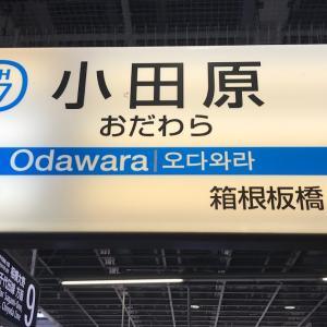 大阪南港から瀬戸内海の旅の始まり2020冬