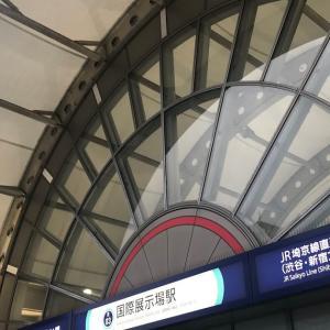 東京→徳島:オーシャン東九フェリー「フェリーりつりん」乗船記