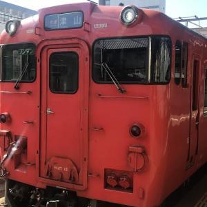 岡山→鳥取:津山線・因美線陰陽縦断・若桜鉄道の旅