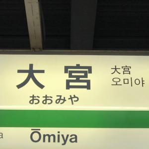群馬1泊2日1日目・上信電鉄乗車記・沿線散策