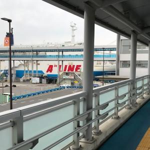 鹿児島→本部:マリックスライン「クイーンコーラル8」乗船記(前編)
