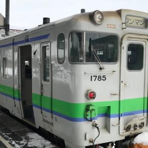 冬の石勝線/室蘭本線普通列車・夕張/室蘭への旅