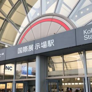 東京→徳島:オーシャン東九フェリー「フェリーびざん」乗船記