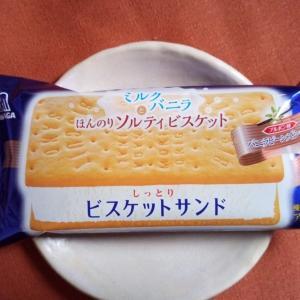 ビスケットサンド バニラビーンズシード入り 森永製菓