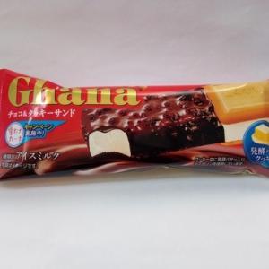 ガーナチョコ&クッキーサンド 発酵バタークッキー ロッテ