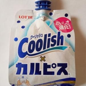 クーリッシュ×カルピス Coolish ロッテ