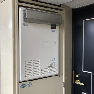 AT-243RFA-A給湯暖房熱源機 24号では無いのです