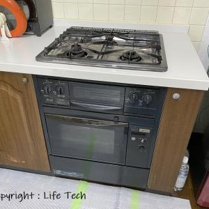 RBR-312CB2FMS オーブン不要となりました
