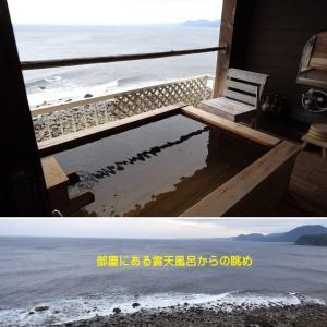 遠征ご飯とカメラ(伊豆旅行 下田編)
