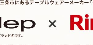 平ら な コンロ KNMG063