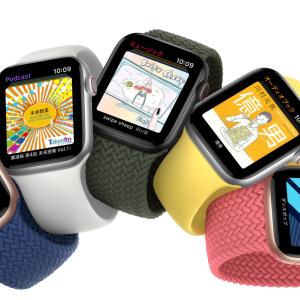 Apple Watch SE発表、手頃な価格でウォッチ!