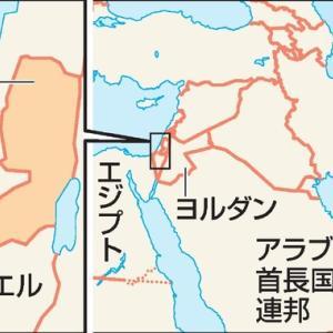 ●イスラエル)高齢者医療施設で接種者の8割が死亡