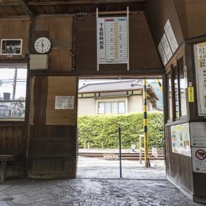 静かな進入(大井川鐵道)