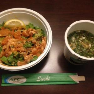 夕ごはん (Miso Soup)