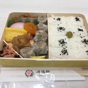 横浜シウマイ弁当