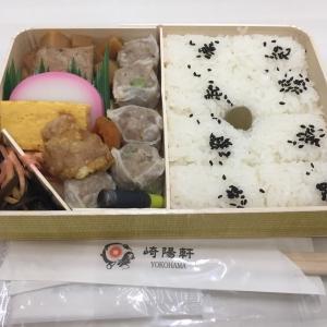 横浜シウマイ弁当🍱