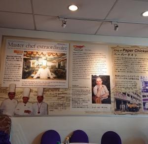 Singapore2019 @ヒルマン レストラン