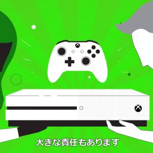 Xboxのプライバシー設定の変更方法について【マイクラ・Xboxの良くある質問】