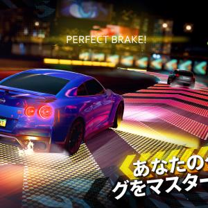Forza StreetがiOSとAndroidで5月5日に配信開始!