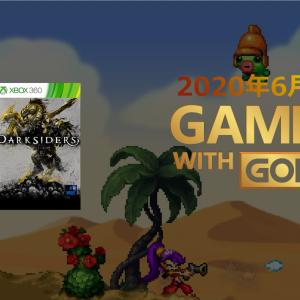 【今月のXbox無料ゲーム】「シャンティ:海賊の呪い」「ダークサイダーズ(Xbox 360)」2020年6月前半のGame With Gold提供開始。
