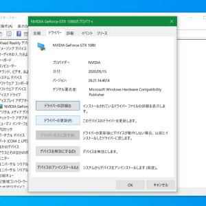 Windows 10、GPUドライバーのクラッシュ情報を収集へ。