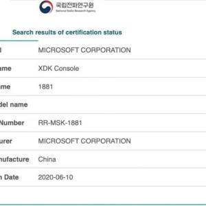 Xbox 開発者キット、韓国の認定機関のWebサイトで見つかる。