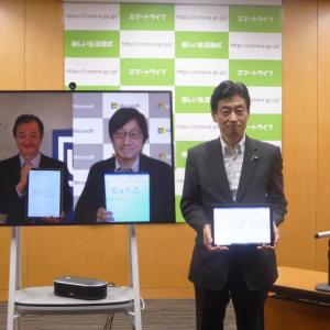 日本のコロナ対策でマイクロソフトが政府と提携、SurfaceやAzureなどを無償提供。