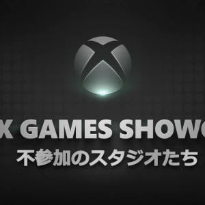 Xbox Games Showcaseで発表されなかったMS開発会社たち。