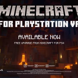 マイクロソフト、PS4版「マインクラフト」をアップデート!PSVRをサポート。