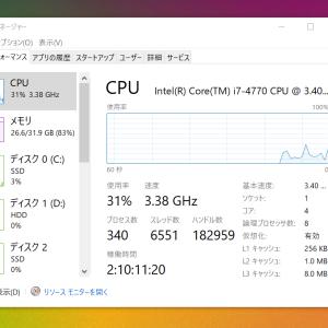 Windows 10、タスクマネージャーで正しいCPU使用率を報告できない不具合を修正。