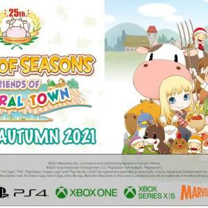 『牧場物語 再会のミネラルタウン』が海外でXbox版を発表。